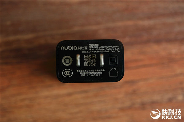 Nubia-Z11-Black-Gold-KK-15-w600
