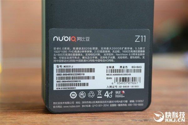 Nubia-Z11-Black-Gold-KK-19-w600