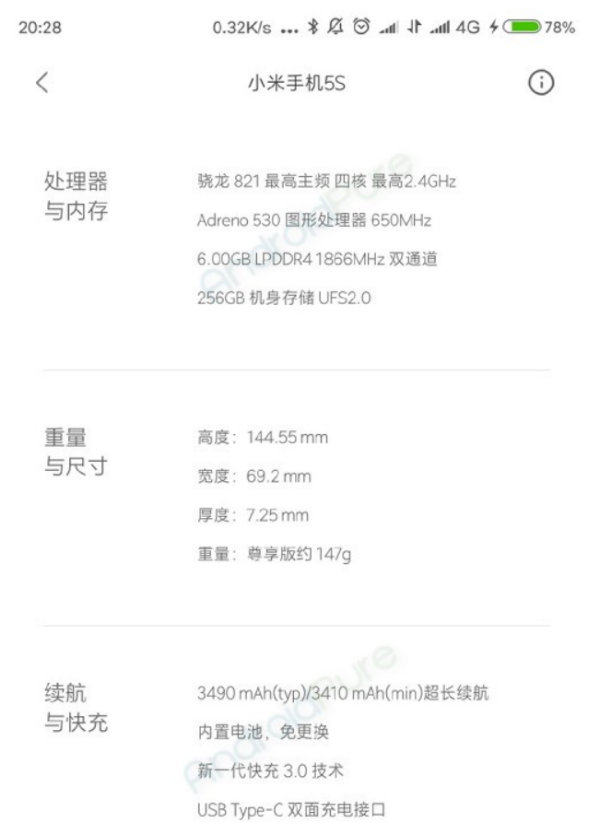 Rumored-specs-for-the-Xiaomi-Mi-5s