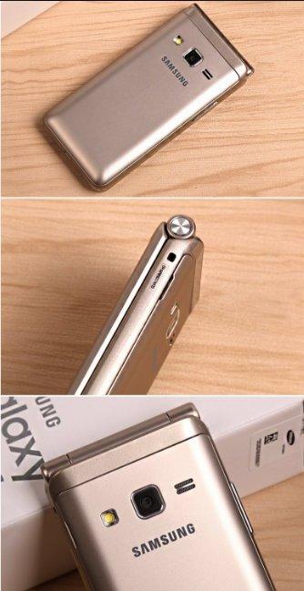 Samsung-Galaxy-Folder-2-leak_51-w600