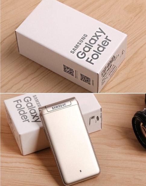Samsung-Galaxy-Folder-2-leak_54-w600