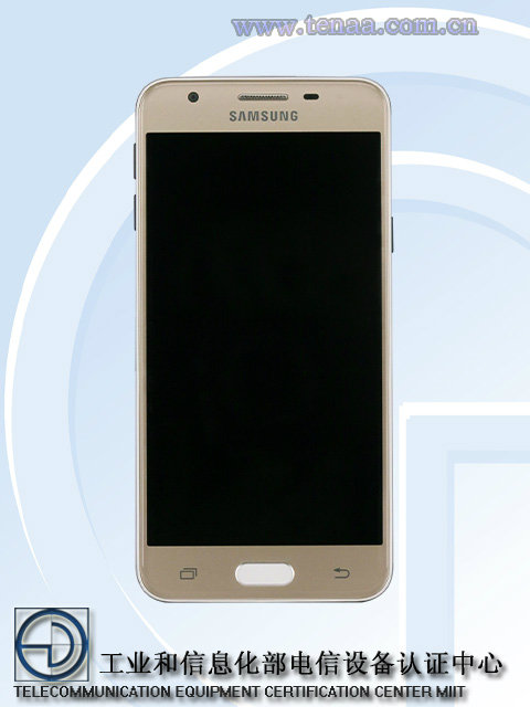 Samsung-Galaxy-On5-2016-SM-G5510-KK-4-w600