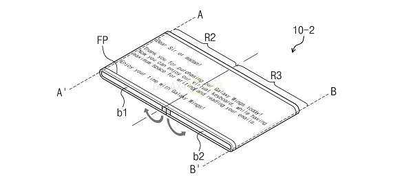 Samsung-Galaxy-Wings-foldable-device-patents