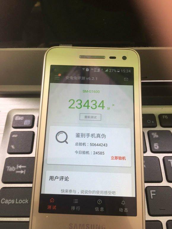 The-Samsung-Galaxy-Folder-2-scores-23434-on-AnTuTu-w600