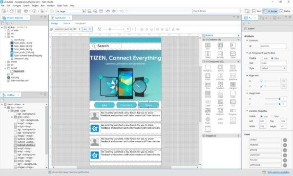 Tizen-Studio_Main_3