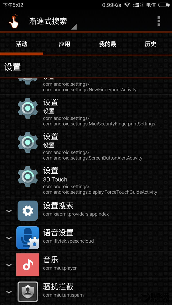 Xiaomi-3D-Touch-leak_1-w600