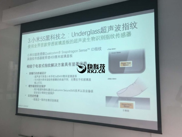 Xiaomi-Mi-5-Qualcomm-Sense-ID-leak_1-800x600