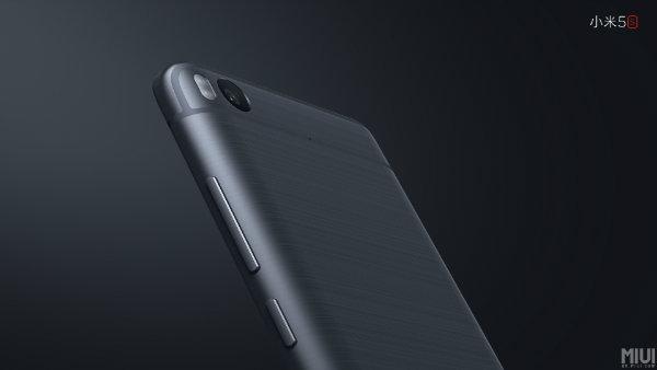 Xiaomi-Mi-5s-10