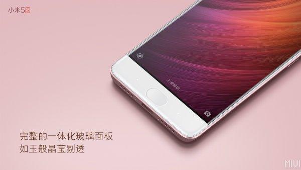 Xiaomi-Mi-5s-11