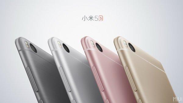 Xiaomi-Mi-5s-14