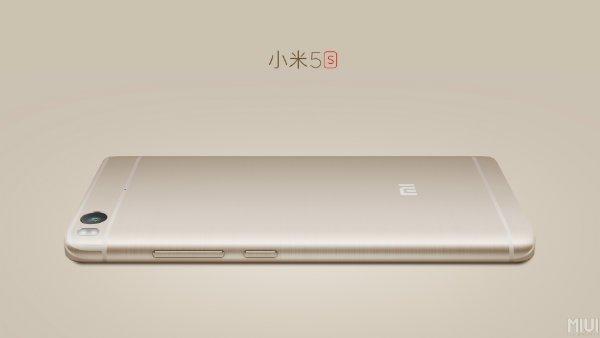 Xiaomi-Mi-5s-6