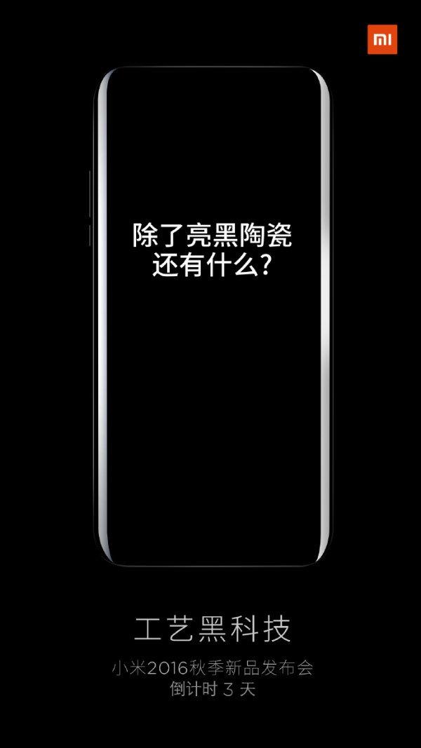 Xiaomi-Mi5S-teaser
