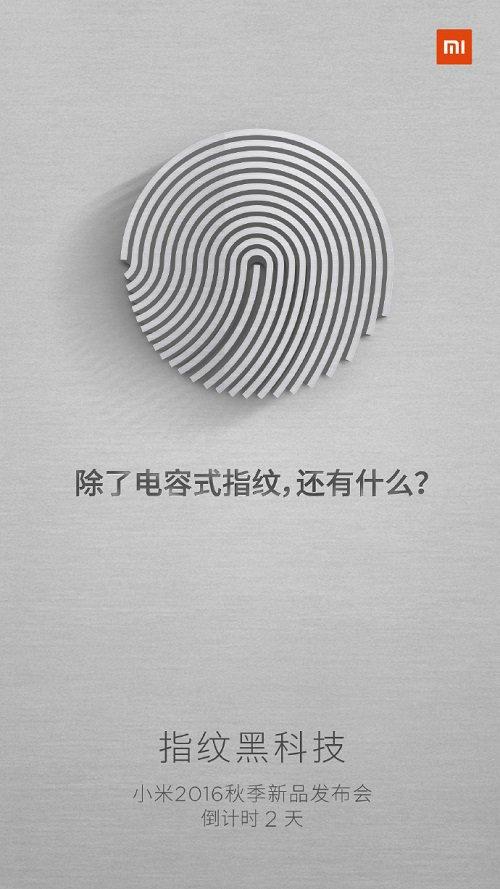 Xiaomi-teases-the-Sense-ID-ultrasonic-fingerprint-scanner-on-the-Mi-5s-w600