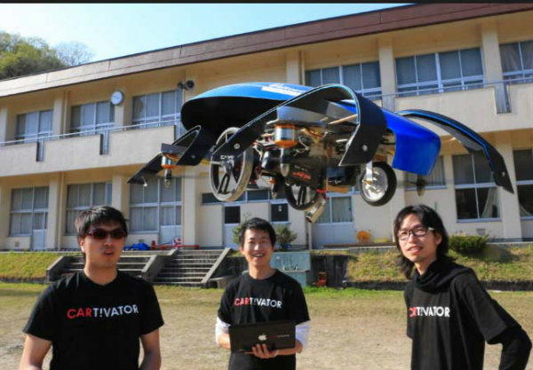 Aichi-Perfecture-VTOL-Flying-Car-Prototype-testing-w600