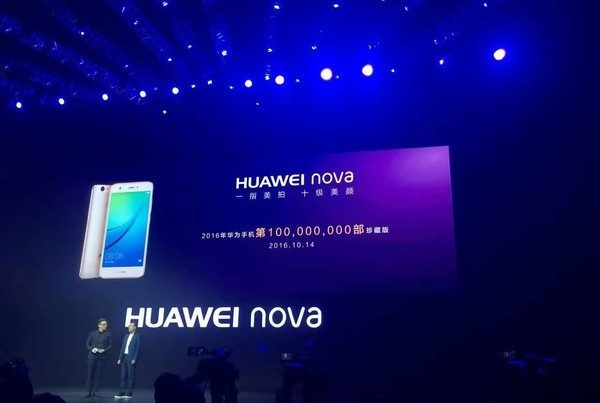 Huawei-100-million-milestone