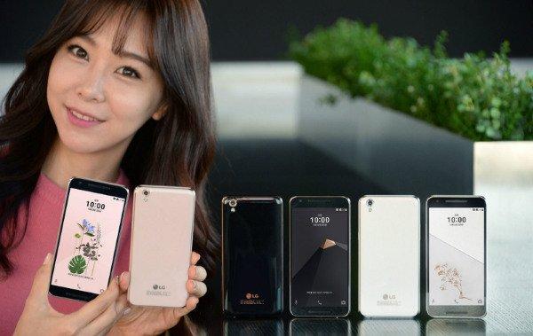 موبایل LG U ال جی