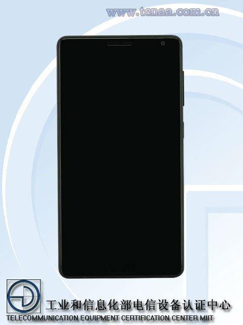 Lenovo-ZUK-Snapdragon-821-1