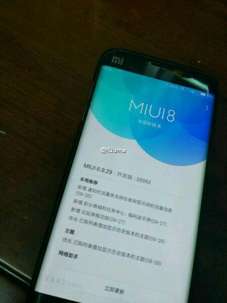 Live-images-allegedly-of-the-Xiaomi-Mi-Note-2-appear-to-show-a-dual-curved-edge-screen-w600