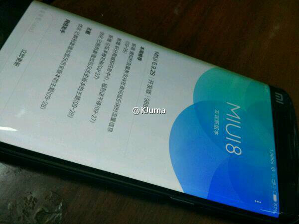 Live-images-allegedly-of-the-Xiaomi-Mi-Note-2-appear-to-show-a-dual-curved-edge-screen2-w600