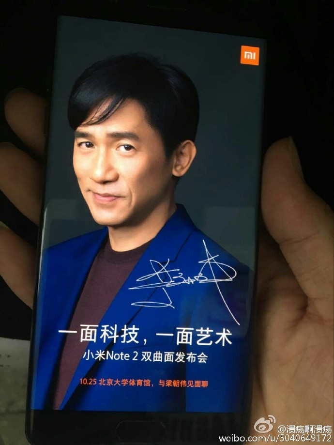 Live-images-of-the-Xiaomi-Mi-Note-2-appear1