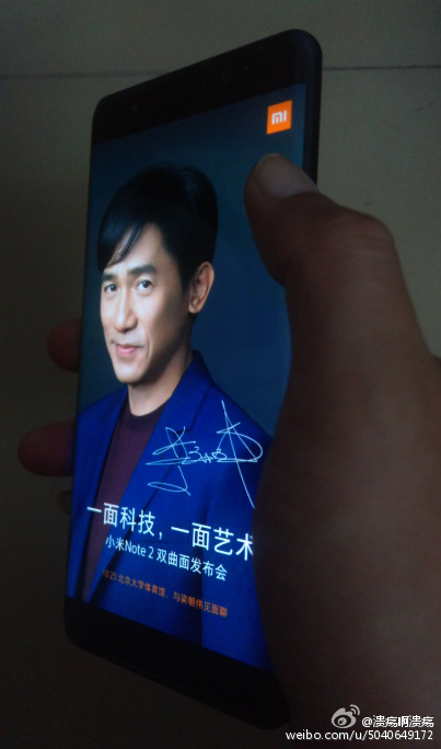 Live-images-of-the-Xiaomi-Mi-Note-2-appear3