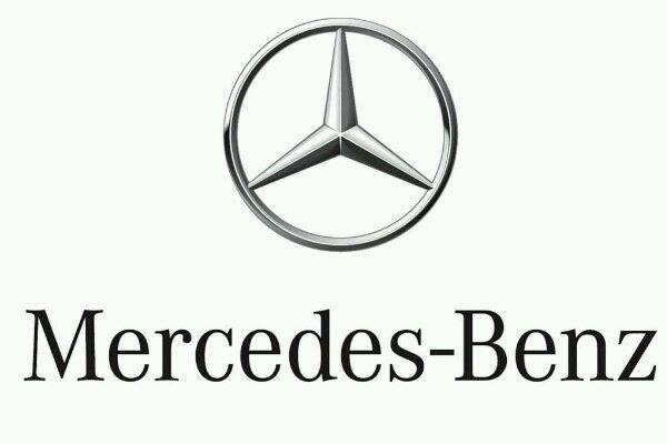 Mercedes-Benz-logo-2_crop_600x400