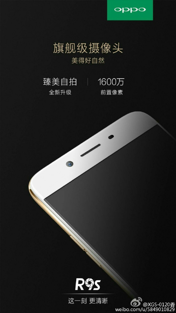 Oppo-teases-the-new-Sony-IMX398-sensor-that-will-debut-on-the-phone