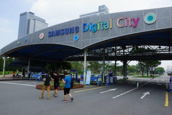 Samsung_Digital_City_sign