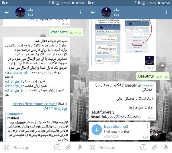 Screenshot_20161007-165805-w600