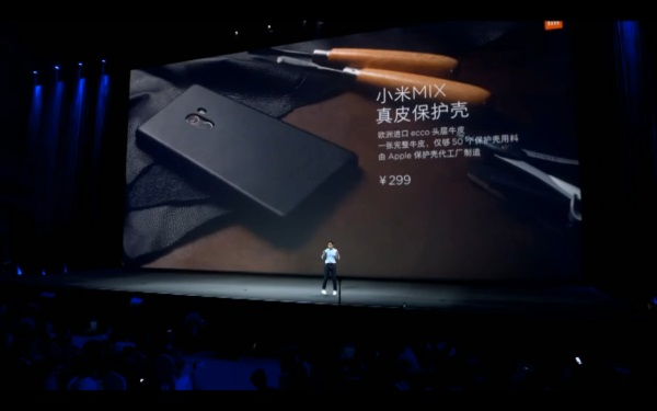 The-Xiaomi-Mi-MIX-goes-official (8)