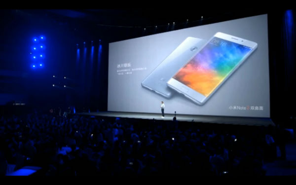 Xiaomi-Mi-Note-2-is-officially-announced (1)-w600