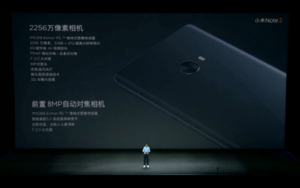 Xiaomi-Mi-Note-2-is-officially-announced (10)-w600