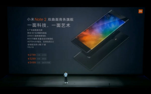Xiaomi-Mi-Note-2-is-officially-announced (12)-w600