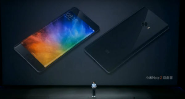 Xiaomi-Mi-Note-2-is-officially-announced (2)-w600