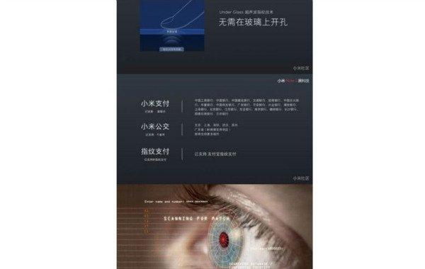 Xiaomi-Mi-Note-2-presentation-2