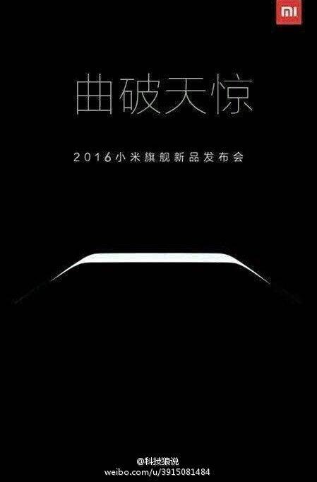 Xiaomi-Mi-Note-2-third-party-teaser_1