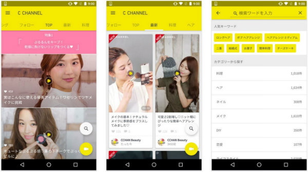 best-material-design-apps-2016-C-CHANNEL-w600