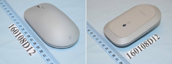 mouse-w600