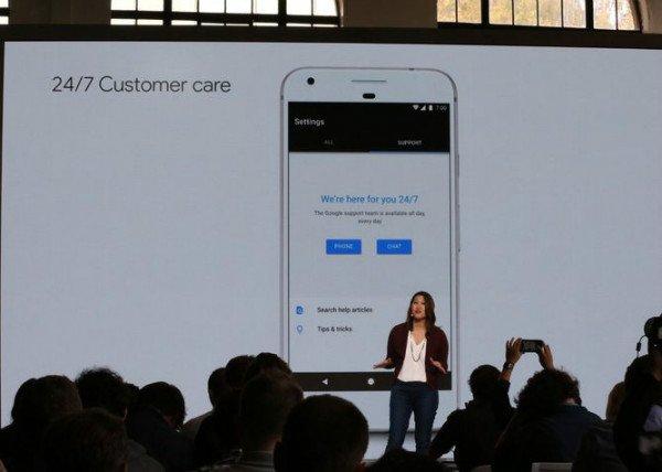 pixel-customercare