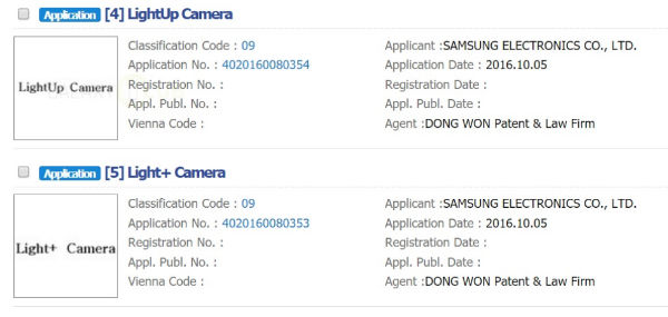 samsung-galaxy-s8-dual-camera-1