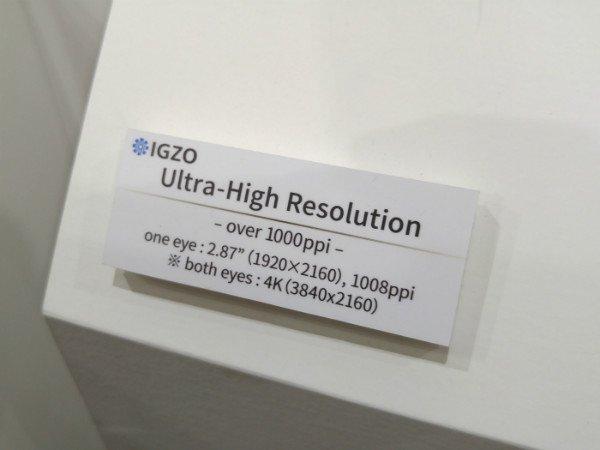 sharp-igzo-1000ppi-4