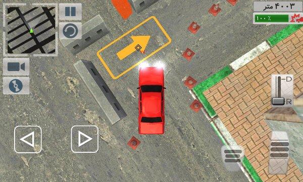 پارکینگ حرفه ای 2 - موبایل
