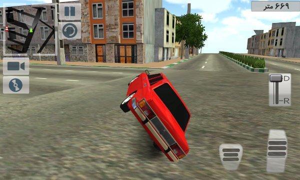 پارکینگ حرفه ای 2