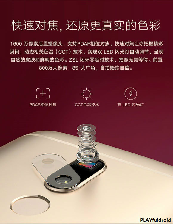 16MP-rear-facing-camera-includes-PDAF-w600