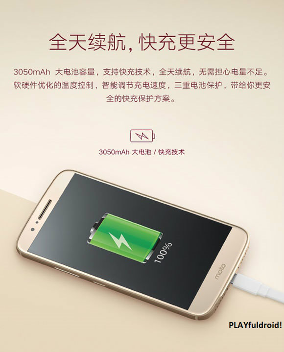 A-3050mAh-battery-powers-the-phone-w600