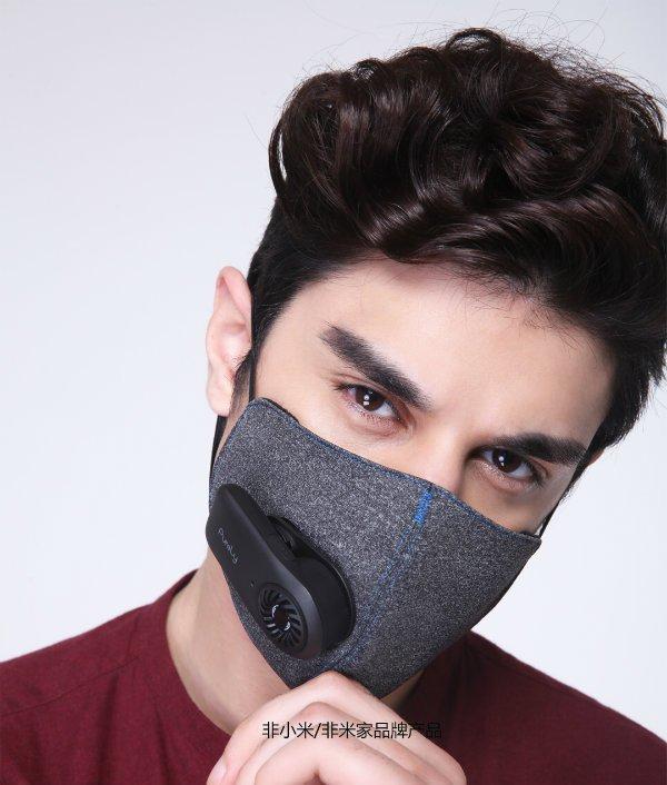 Cloth-pear-fresh-air-masks-5-w600