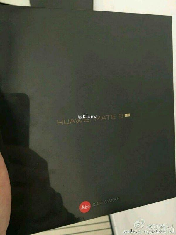 huawei-mate-9-pro-leak_1-w600