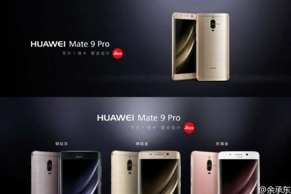 huwaei-mate-9-pro_15-w600