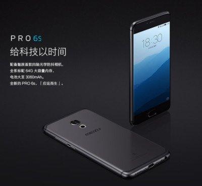 Meizu-PRO-6s_9-400x369