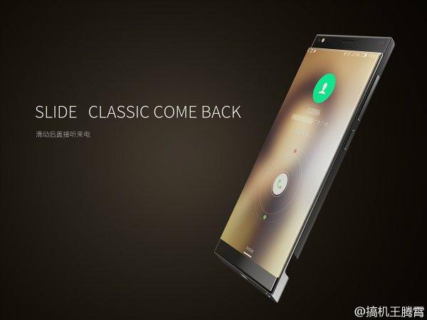 nubia-bezel-less-concept-phone-1-w600